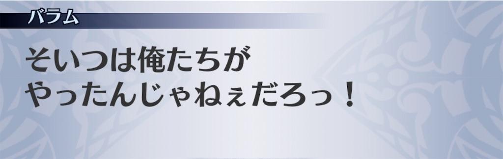 f:id:seisyuu:20201022211846j:plain