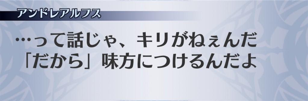 f:id:seisyuu:20201022211851j:plain