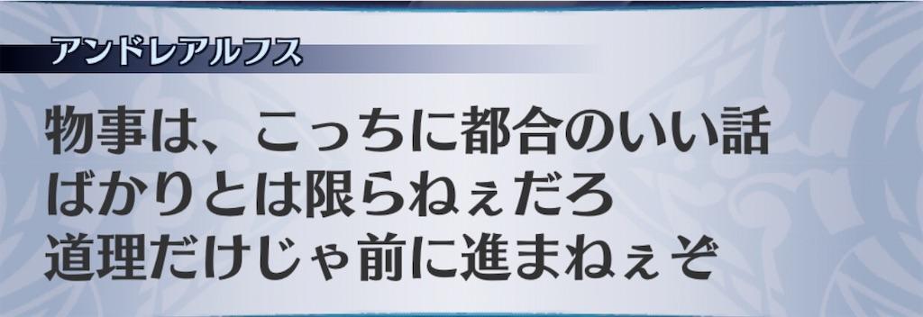f:id:seisyuu:20201022211900j:plain