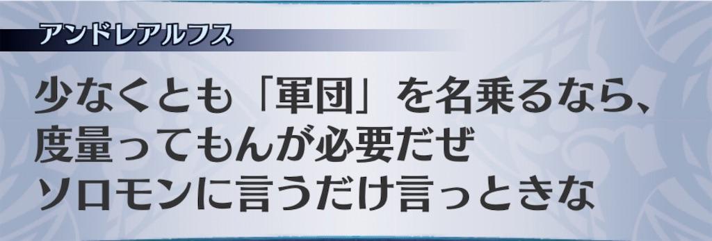 f:id:seisyuu:20201022211920j:plain