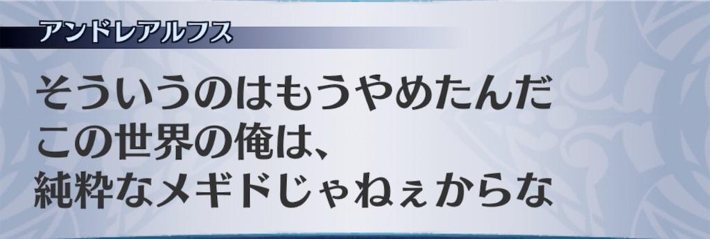 f:id:seisyuu:20201022212040j:plain