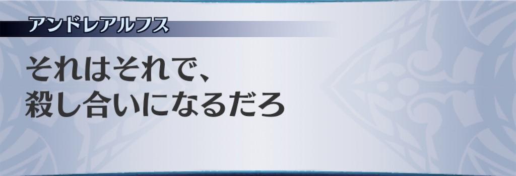 f:id:seisyuu:20201022212138j:plain