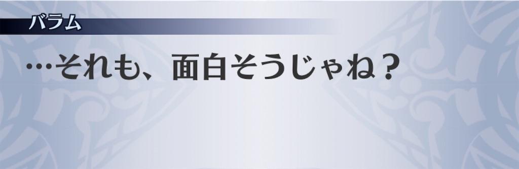 f:id:seisyuu:20201022212214j:plain