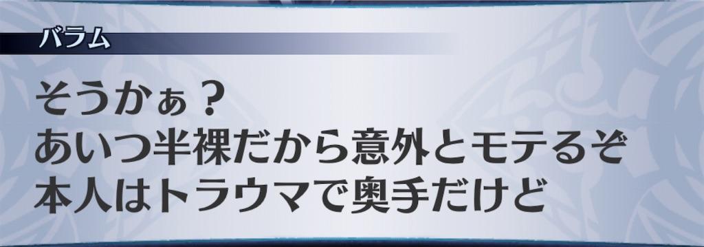 f:id:seisyuu:20201022212551j:plain