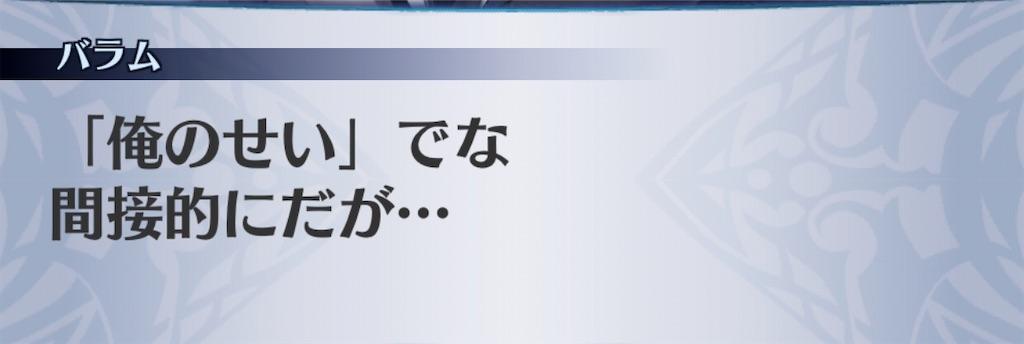 f:id:seisyuu:20201022212631j:plain