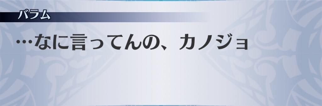 f:id:seisyuu:20201022212745j:plain
