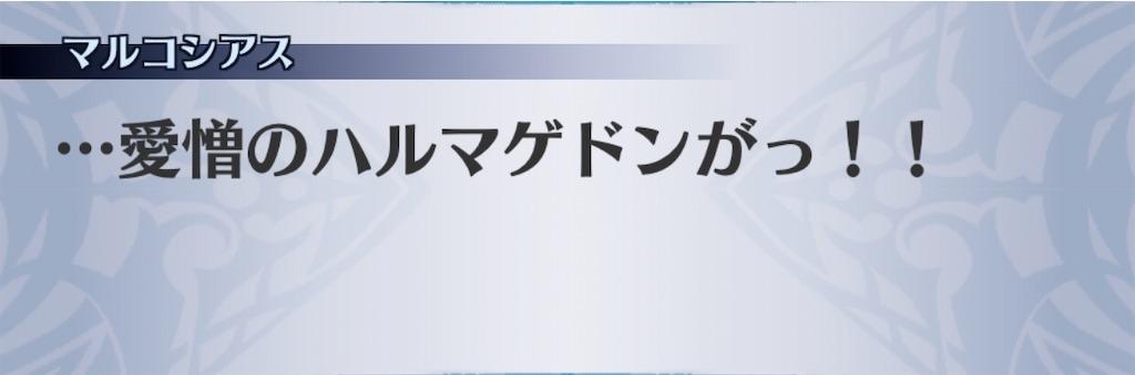 f:id:seisyuu:20201022212942j:plain