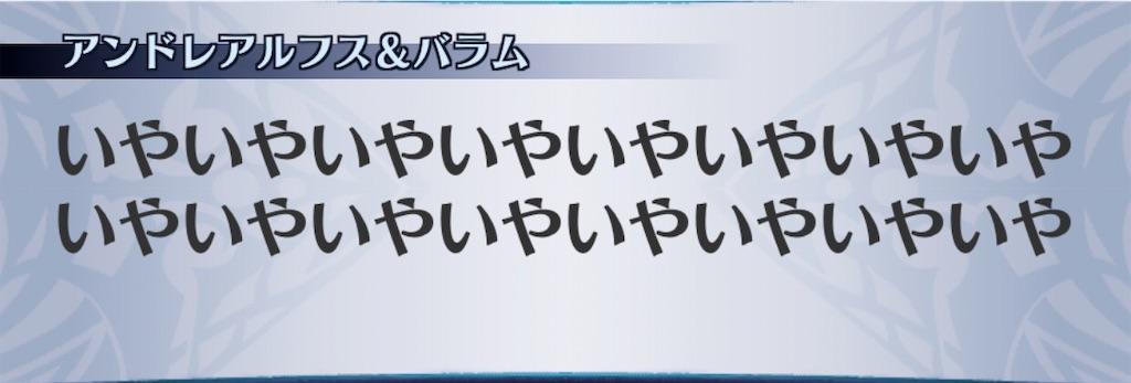 f:id:seisyuu:20201022213044j:plain