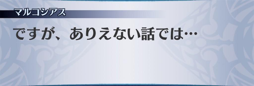 f:id:seisyuu:20201022213216j:plain