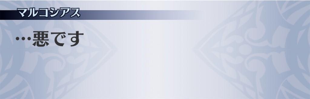 f:id:seisyuu:20201022213402j:plain