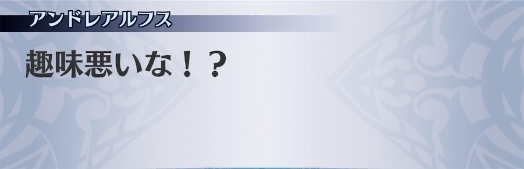 f:id:seisyuu:20201022213419j:plain