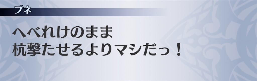 f:id:seisyuu:20201022213812j:plain