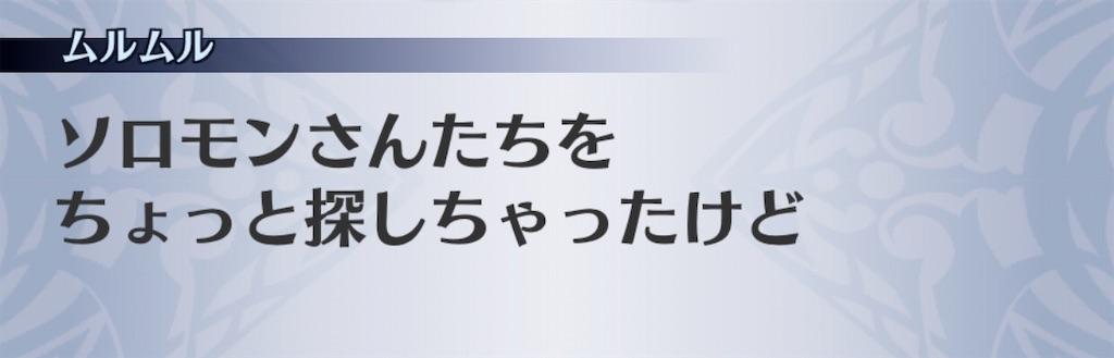 f:id:seisyuu:20201023191604j:plain