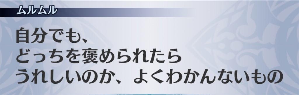 f:id:seisyuu:20201023193736j:plain