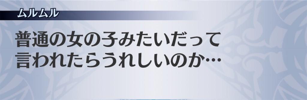 f:id:seisyuu:20201023193740j:plain