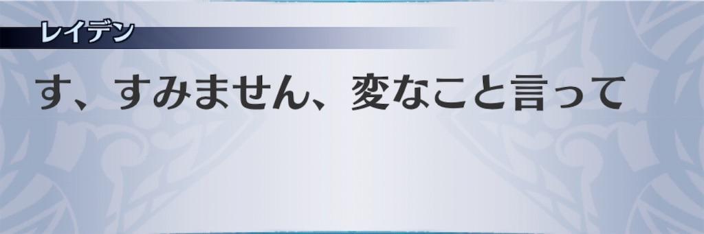 f:id:seisyuu:20201023195907j:plain