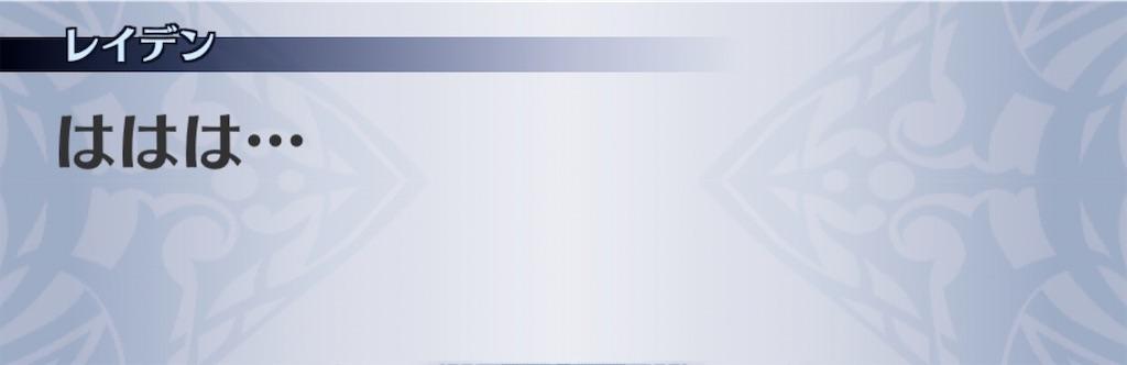 f:id:seisyuu:20201023200007j:plain