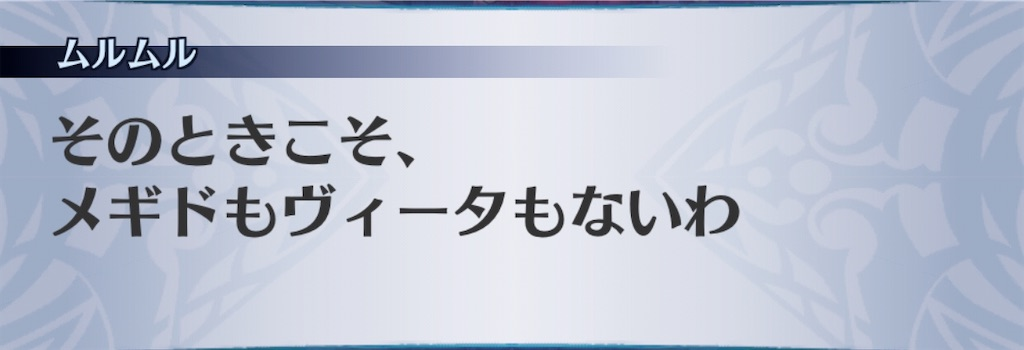 f:id:seisyuu:20201023200410j:plain
