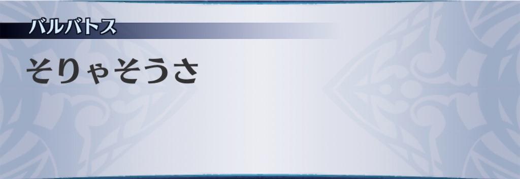 f:id:seisyuu:20201024191046j:plain