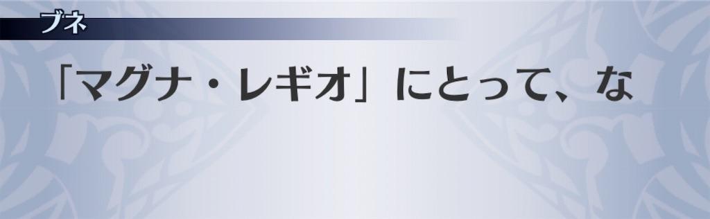 f:id:seisyuu:20201024191247j:plain