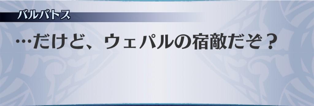 f:id:seisyuu:20201024192656j:plain