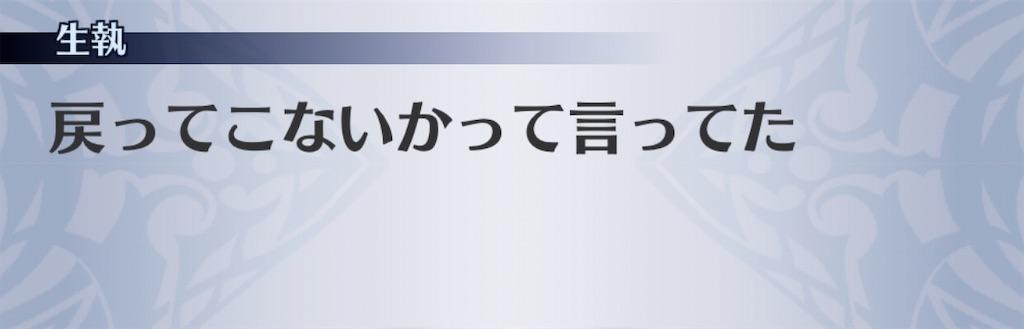 f:id:seisyuu:20201024194422j:plain