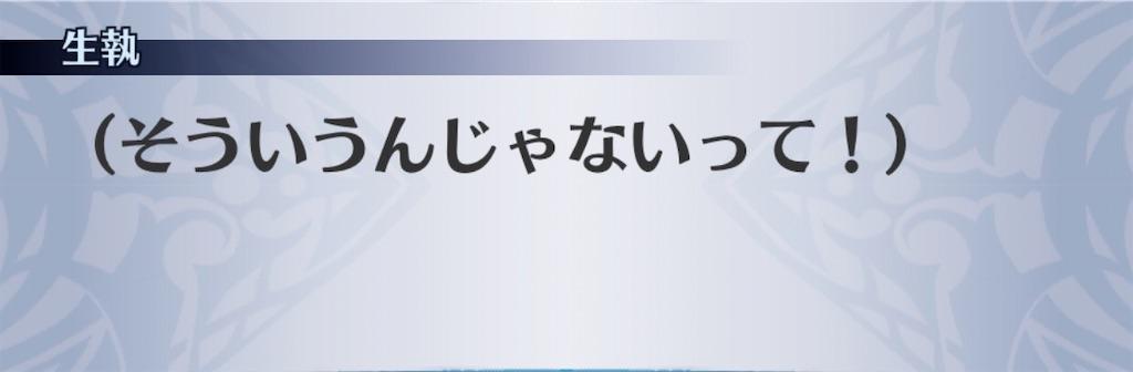 f:id:seisyuu:20201024194947j:plain