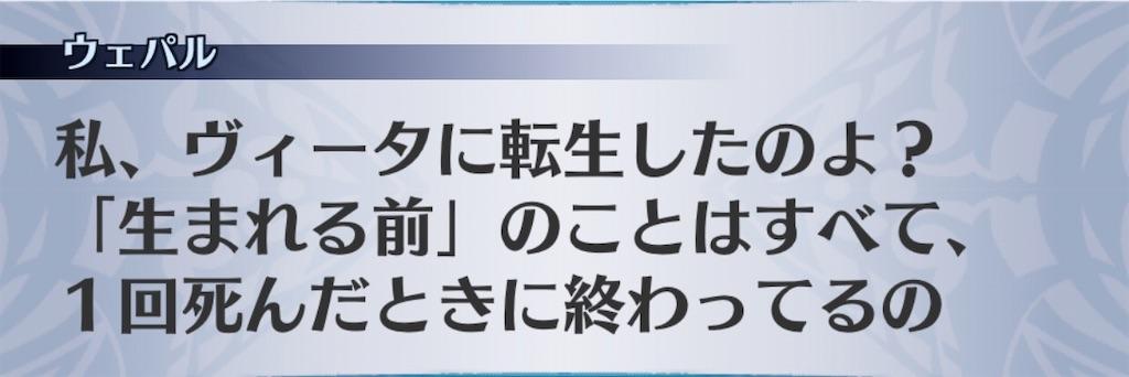 f:id:seisyuu:20201024195002j:plain