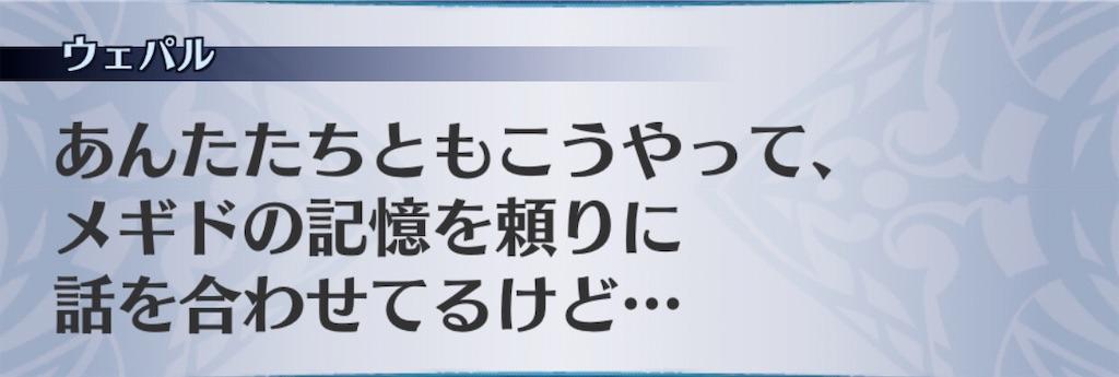 f:id:seisyuu:20201024195007j:plain