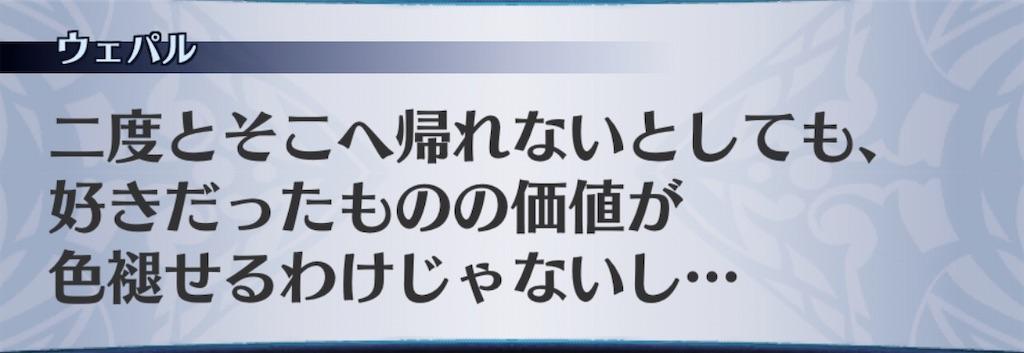 f:id:seisyuu:20201024195336j:plain