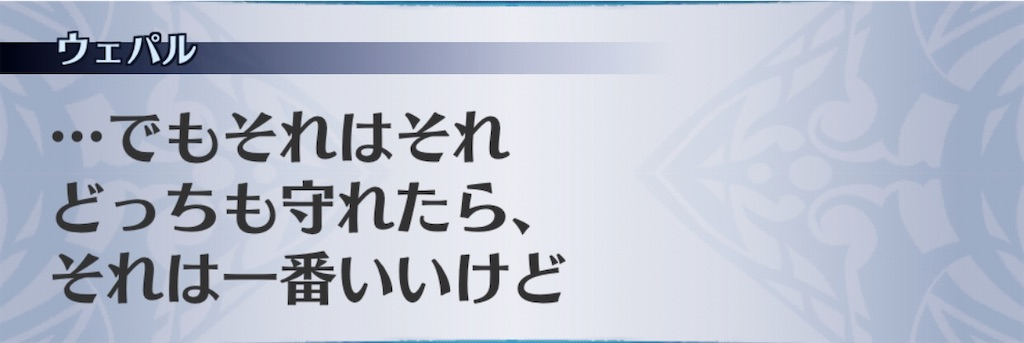 f:id:seisyuu:20201024195341j:plain