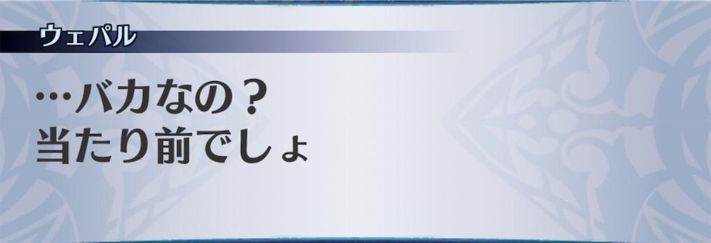 f:id:seisyuu:20201024195623j:plain
