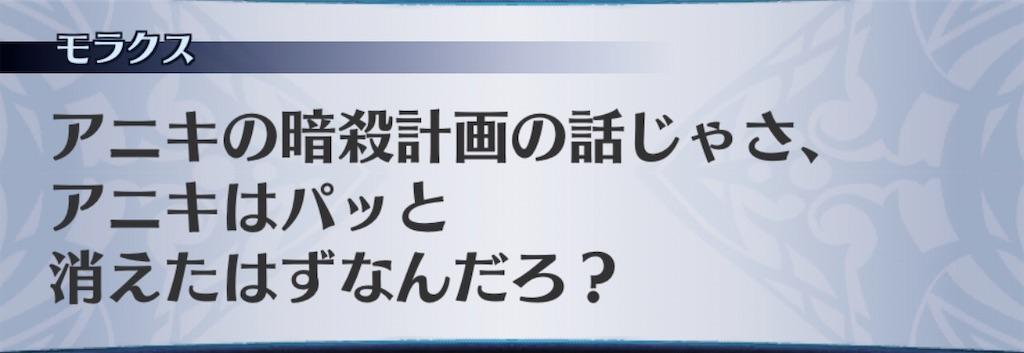 f:id:seisyuu:20201025171644j:plain