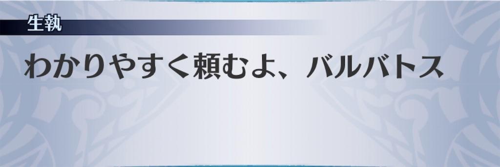 f:id:seisyuu:20201025172645j:plain