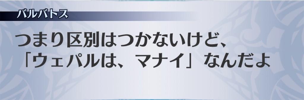f:id:seisyuu:20201025174318j:plain