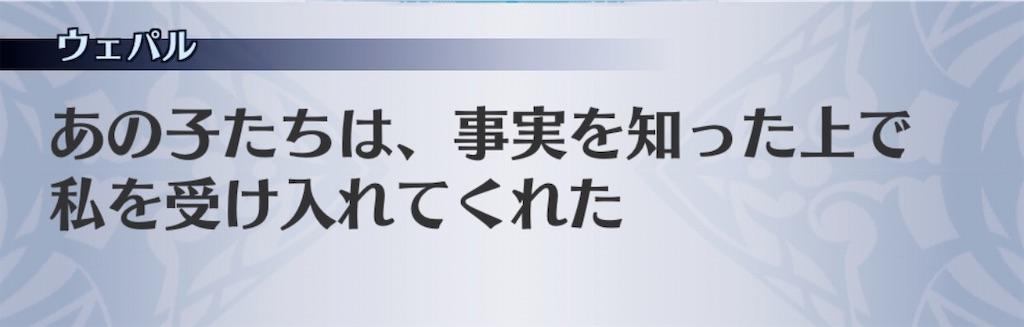 f:id:seisyuu:20201025182622j:plain