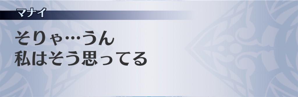 f:id:seisyuu:20201026220123j:plain