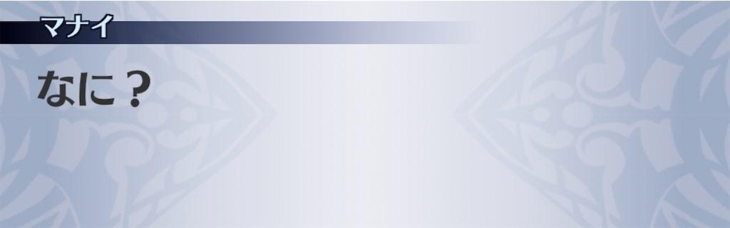 f:id:seisyuu:20201026220235j:plain