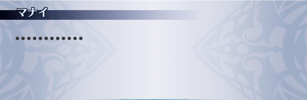 f:id:seisyuu:20201026220848j:plain