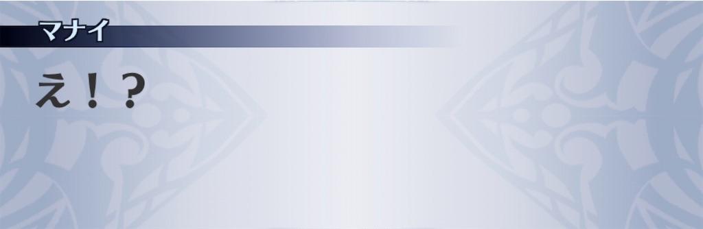 f:id:seisyuu:20201026221055j:plain