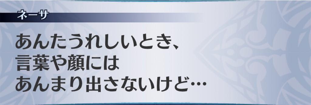 f:id:seisyuu:20201026221059j:plain
