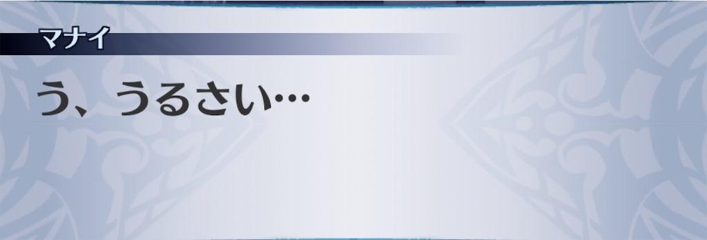 f:id:seisyuu:20201026221334j:plain