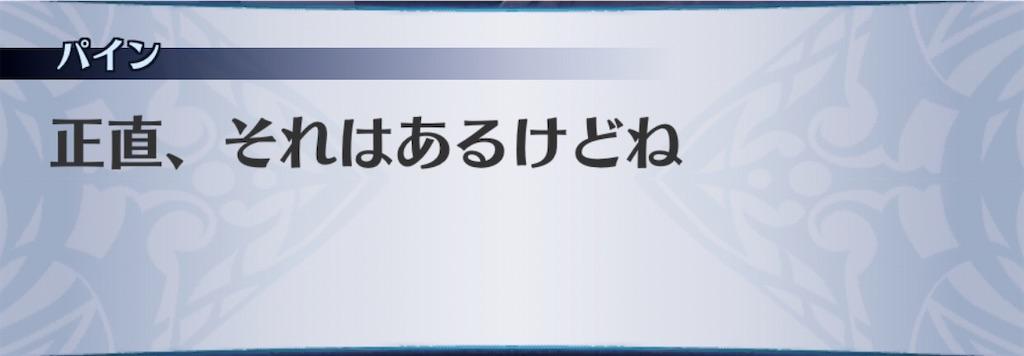 f:id:seisyuu:20201026221837j:plain