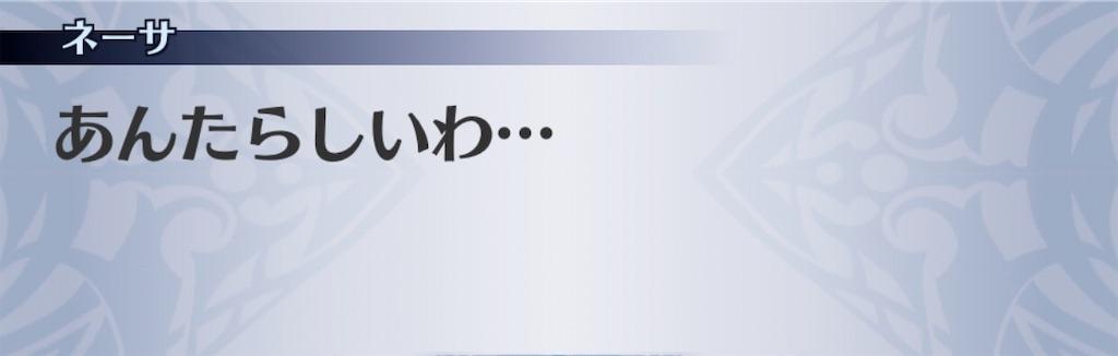 f:id:seisyuu:20201026222306j:plain