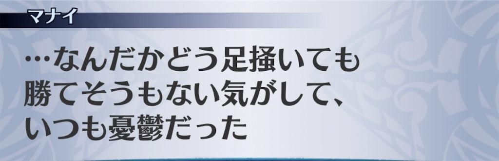 f:id:seisyuu:20201026222510j:plain