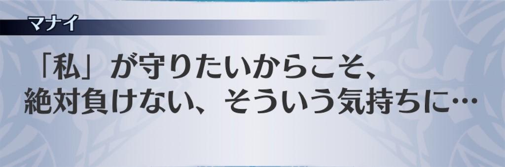 f:id:seisyuu:20201026222534j:plain