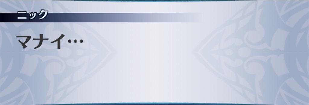 f:id:seisyuu:20201026222635j:plain