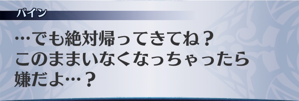 f:id:seisyuu:20201026222736j:plain