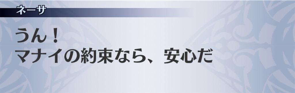 f:id:seisyuu:20201026222917j:plain