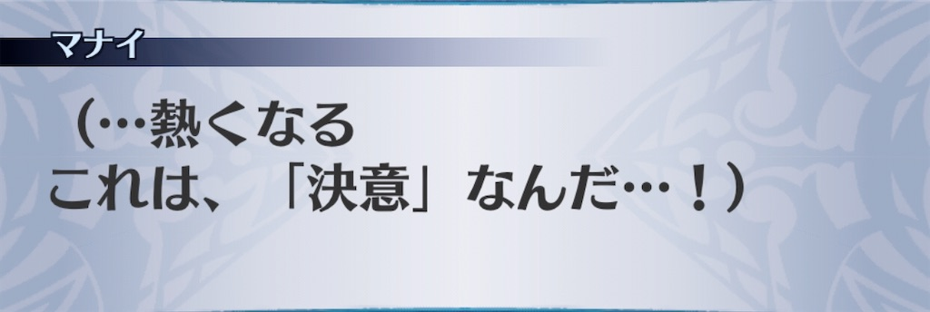 f:id:seisyuu:20201026222934j:plain